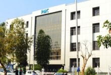 PMC building